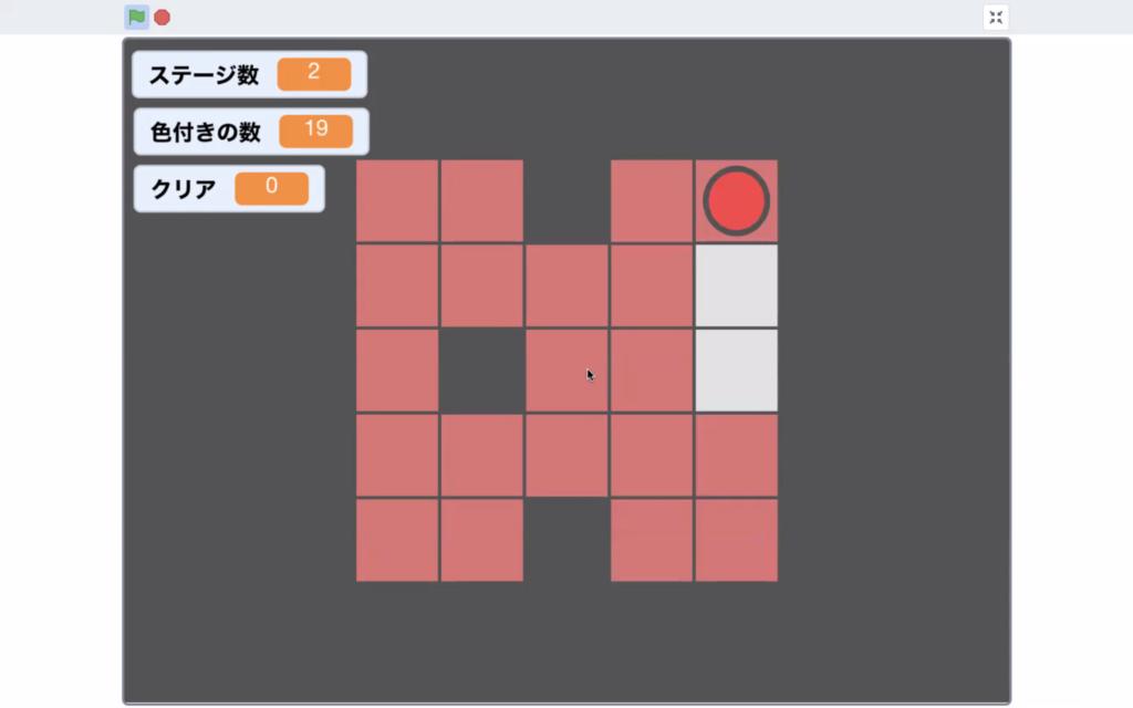 キャプチャ:パズルのプレビュー画面